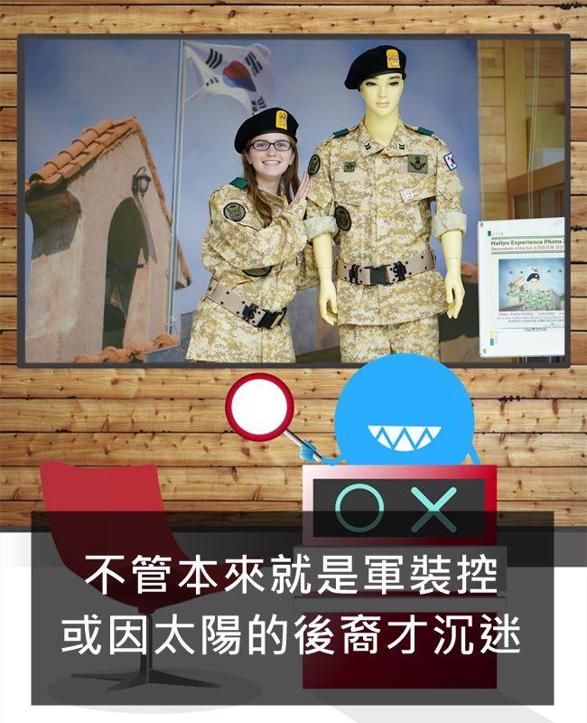 而且免費免費免費! 首爾國際文化會館(明洞M-PLAZA 5F)