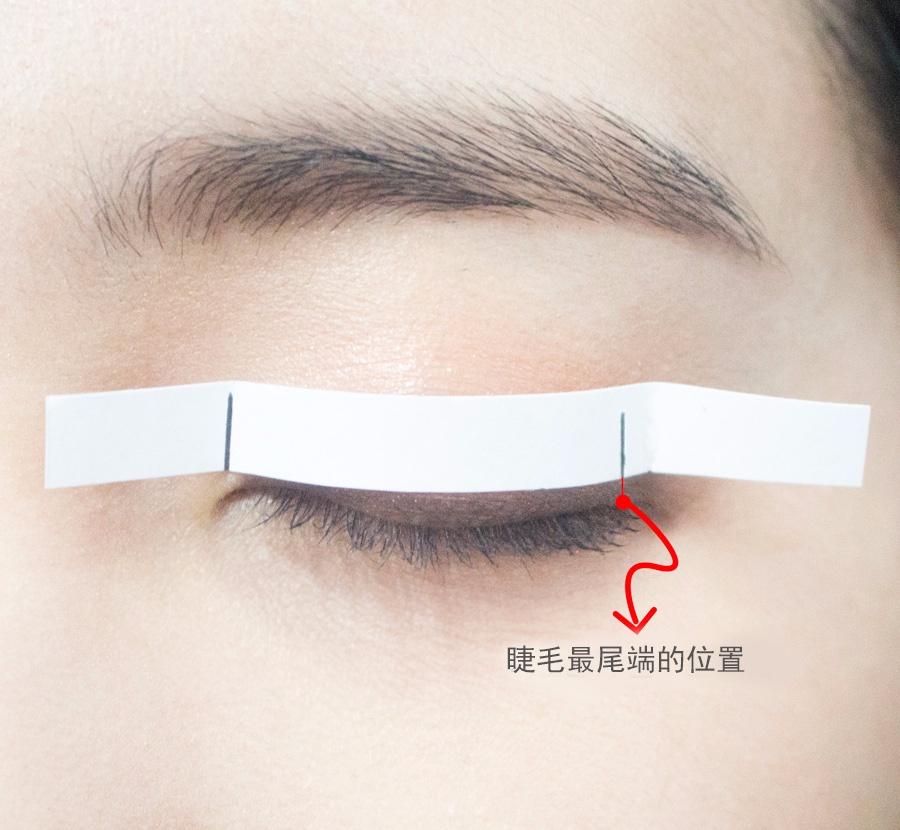 2. 把紙裁剪成小塊,閉眼,放在眼皮上,如圖↑測量眼角到眼尾的距離(眼尾可參照睫毛最尾端的部分)