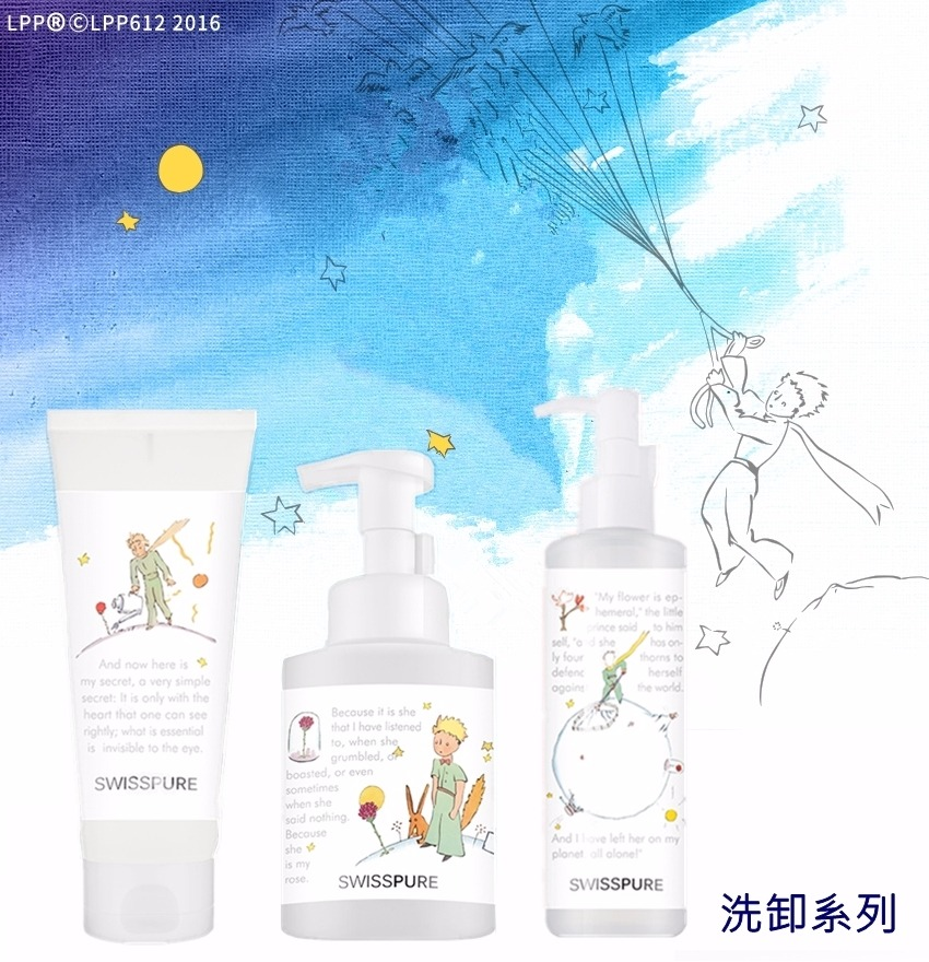 同步登場的卸妝洗顏系列,包含潔顏油、洗面乳、洗顏泡沫,包裝簡潔清新,而且成份天然,是適合敏感肌的喔♡♡♡