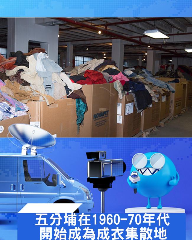 賣的都是台灣本土製的衣服