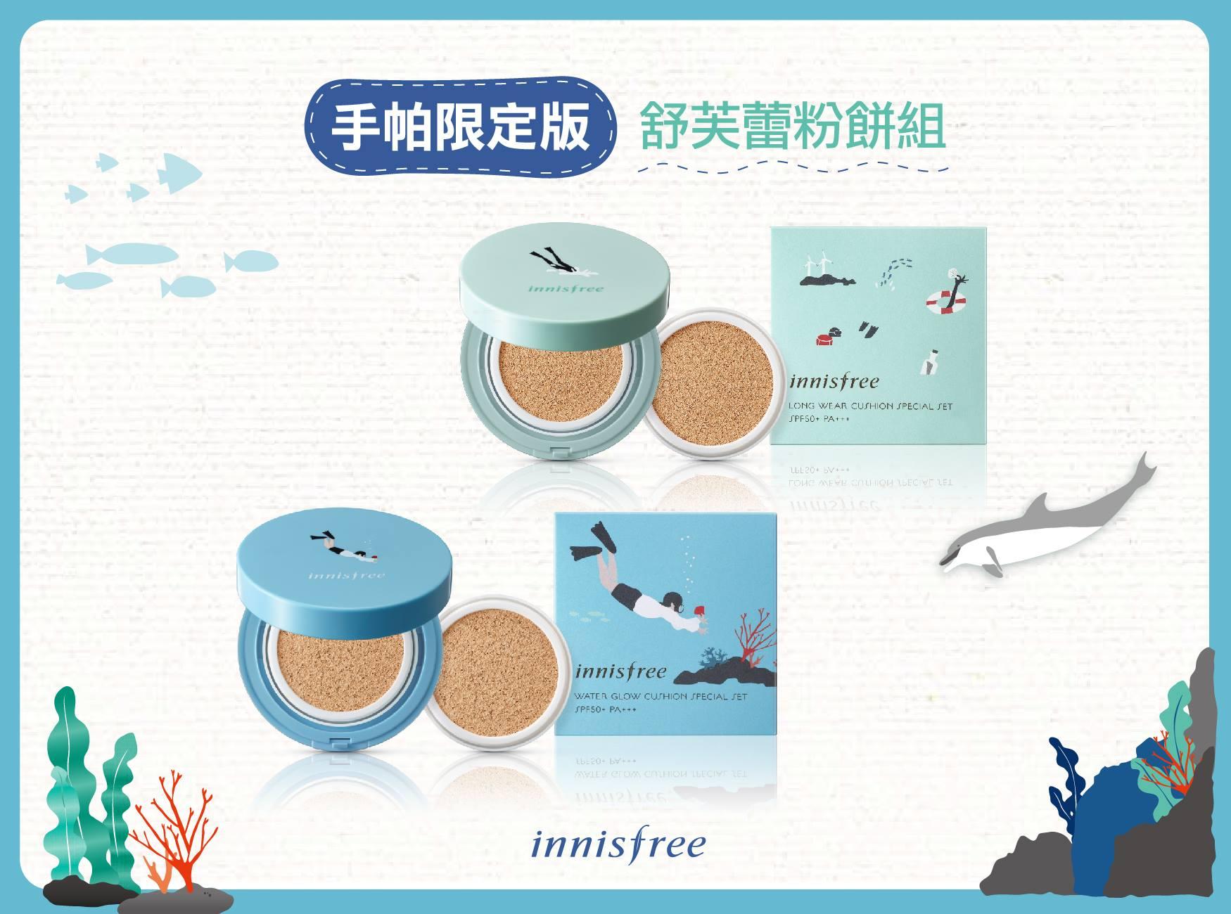舒芙蕾粉餅也有推出充滿濟州海洋風情的濟州島海女限定版外包裝,這三款手帕限定版都是即日起售完為止喔!