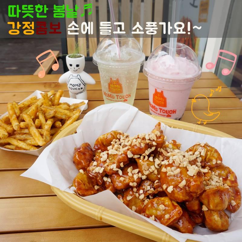 正宗韓國速食店品牌,沒想到一來台灣就選擇台南~也是讓飽兒滿驚訝的!不過你可別以為來台灣的味道就不好,據說口味可是完全COPY韓國,吃起來就是韓國炸雞啊~