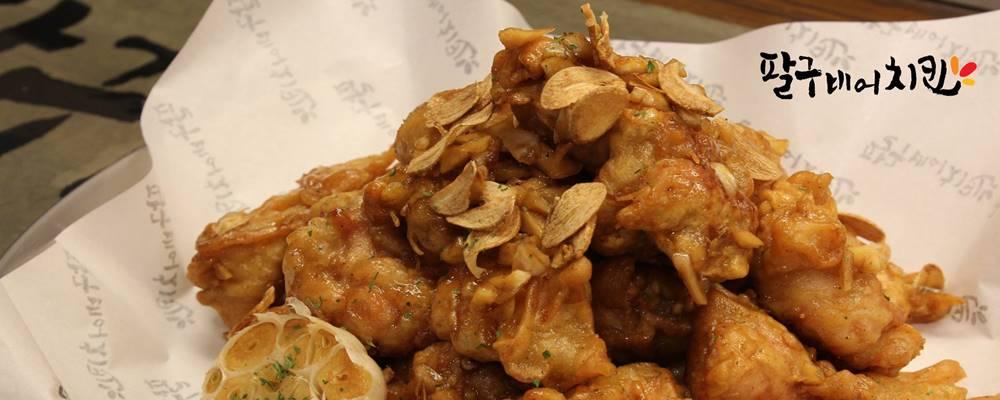有嘗試過一吃就會滴雞汁的炸雞嗎?八九啤酒炸雞的肉質真的無話說,吃下去真的是「啾西」到不行啊~~~