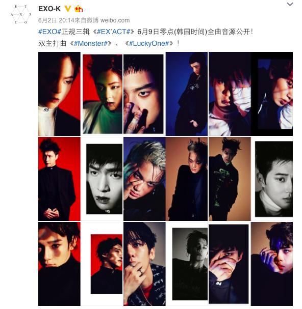 ♥ 線索三:  6 月「9」日正規三輯正式發行。