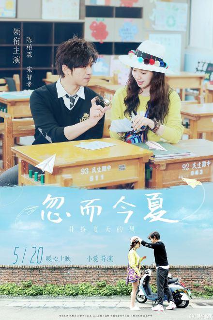 最近剛結束和智孝的中國版《我結》演出的陳柏霖不僅在韓國有高人氣,合作的女星也是一個比一個大咖!