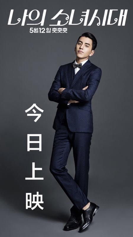 不過原本在韓國人氣頗高的他還舉辦了不少粉絲見面會的他,近日被報導出先前舌吻已婚導演的新聞,也引起了不少韓國粉絲的反彈,雖然不少粉絲說王大陸個性像是大男孩很活潑,但為了形象可能還是點收斂一點了。