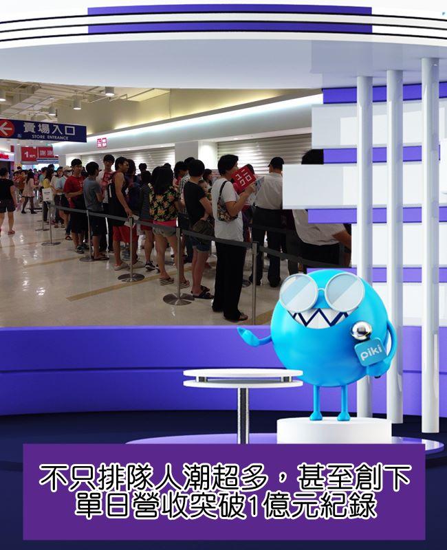 這是家樂福斗六店2013年開幕情形,也很可怕吧!