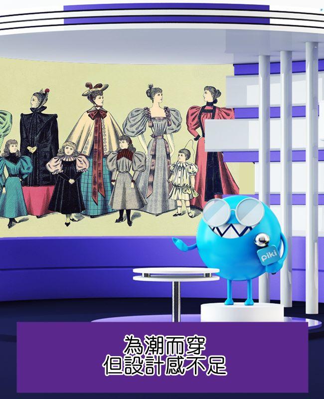 也有人持完全相反意見,認為UNIQLO的機能衣(發熱衣等)、踢恤等居家生活用品才是它的強項,更和許多卡通或藝人(例如BIGBANG)合作推出設計衣服。
