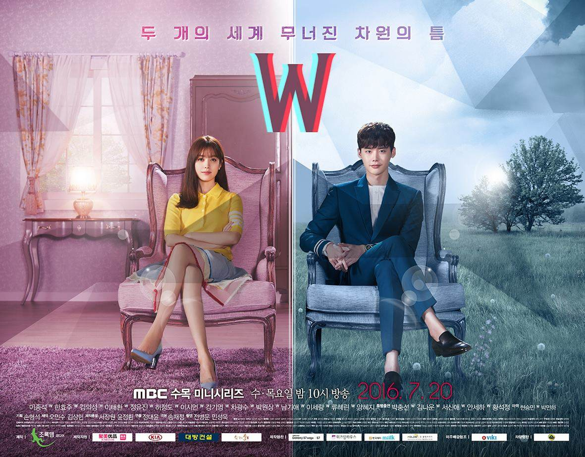 好友的義氣相挺,鄭俊英最近就獻唱了《W 》OST Part.1 《我走向你身邊或你來到我身邊》~(《W》真的好好看小編每天都在等禮拜三!)