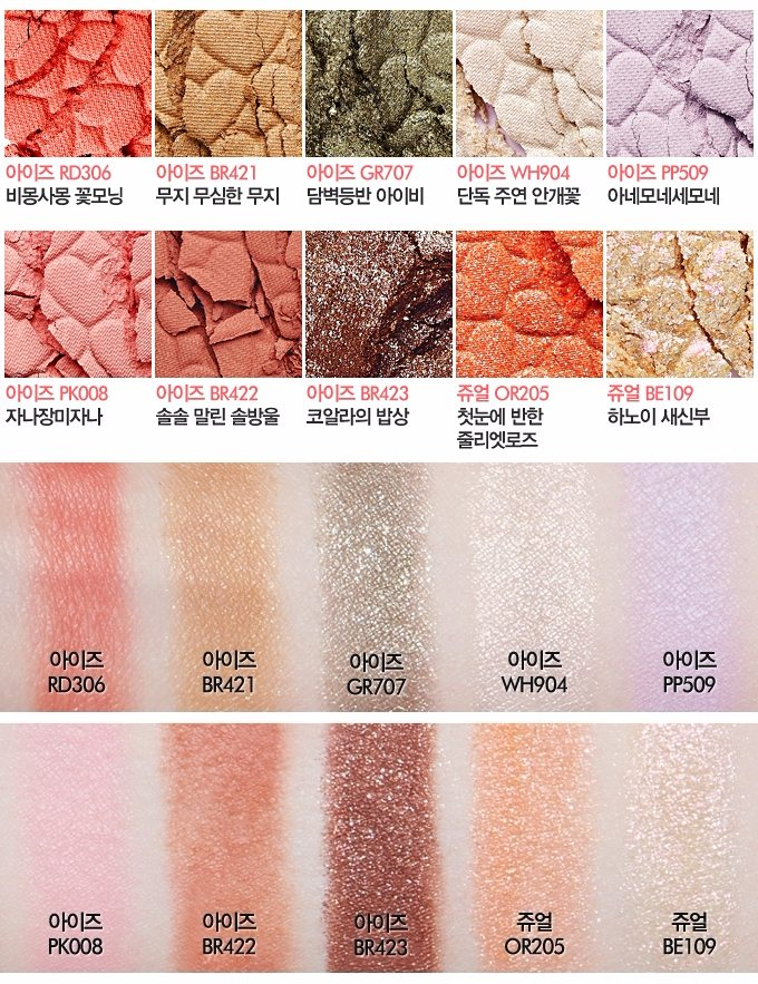 一共超過50種顏色,你再說挑不到喜歡的眼影? 另外配色好的眼影盤也大推!