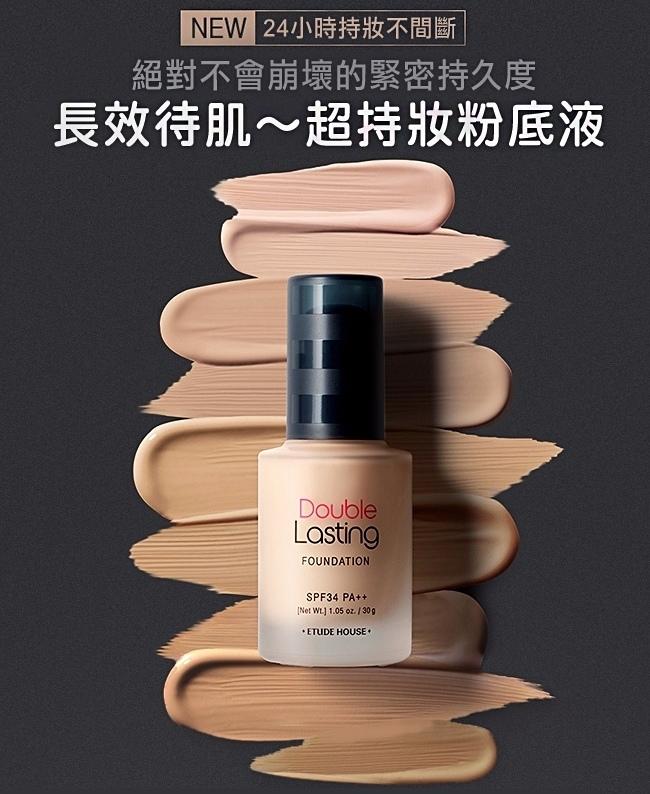 這款粉底液絕對是夏天必備! 超~級~持~妝~~~~~,雖然對乾肌的人可能有點乾,但是不脫妝絕對夏天首選!
