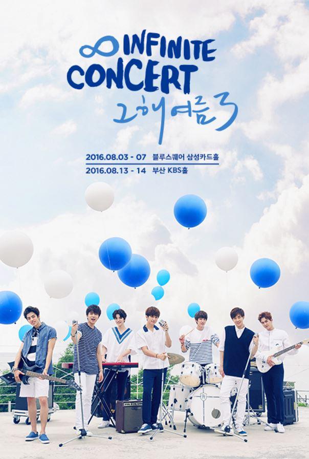 眼看INFINITE接下來在韓國有小劇場演唱會《那年夏天3》,一連串的行程讓粉絲再次擔心成烈的身體狀況…