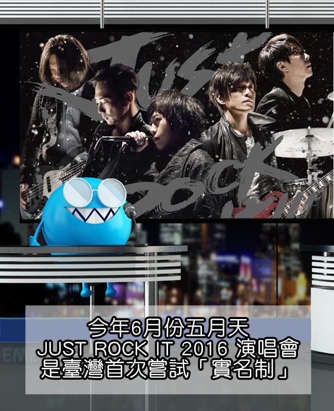 7/23、7/24臺北兩場演唱會甚至有網路直播,邀請歌迷線上同歡!