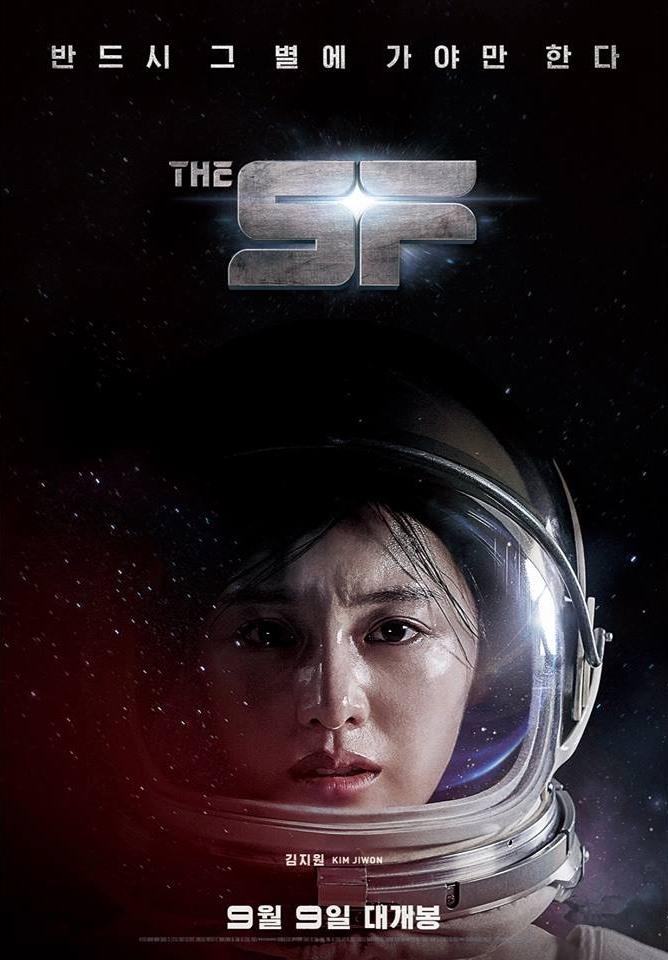 光看海報就覺得超震撼啊~~~太空人題材在韓國可說是很難見到的說,也因此韓國網友知道這個新作品之後,都紛紛表示超期待!