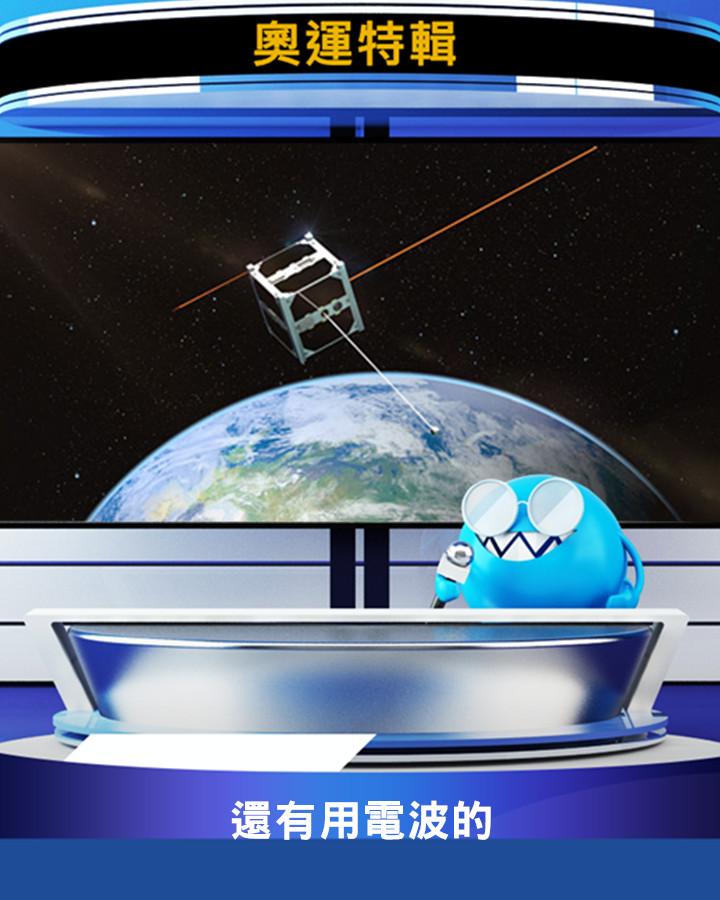 1976年用人造衛星從雅典傳到加拿大渥太華(用電波的意義在哪XD)