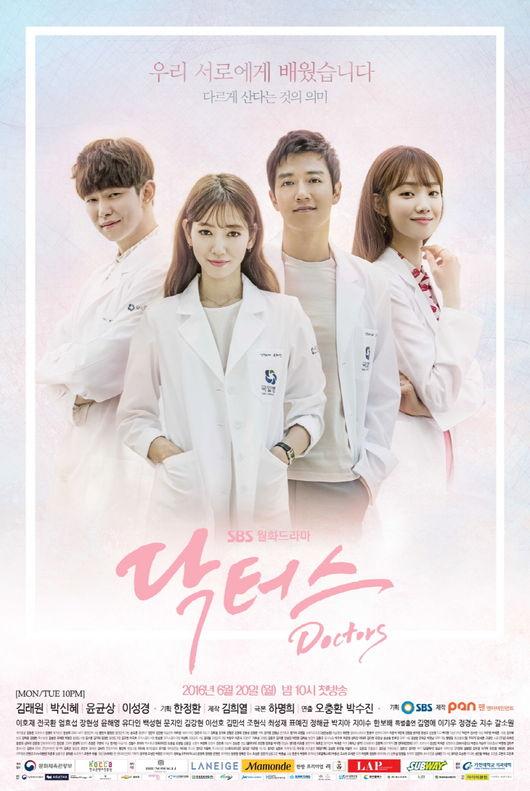 《Doctors》從一開播就聲勢很旺,朴信惠變身流氓醫生吸引很多目光,收視也不斷上升,被韓媒評為2016下半年極有可能追上《太陽的後裔》時期的超高收視率