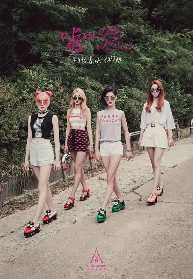 9MUSES的小分隊 9MUSES A在8月4日帶著新歌出道了,不愧是模特兒女團每雙腿都好細~~