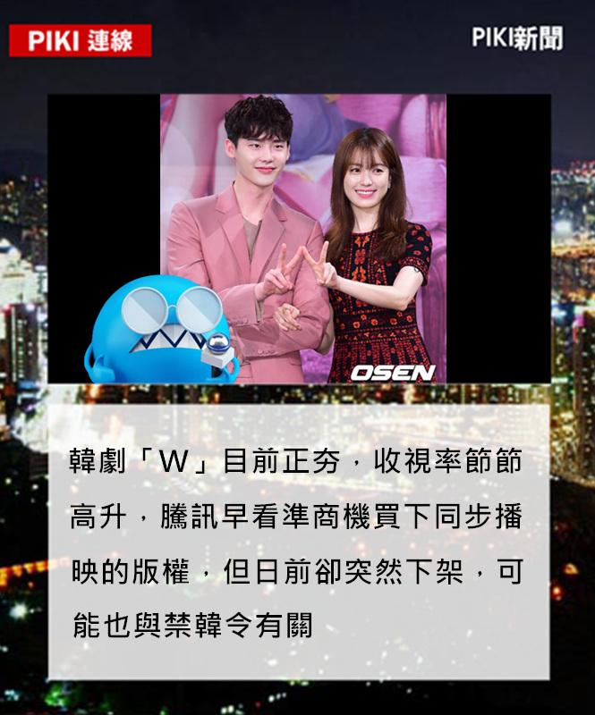 影片突然下架,本來看得好好的中國粉絲也在下面留言表示憤怒