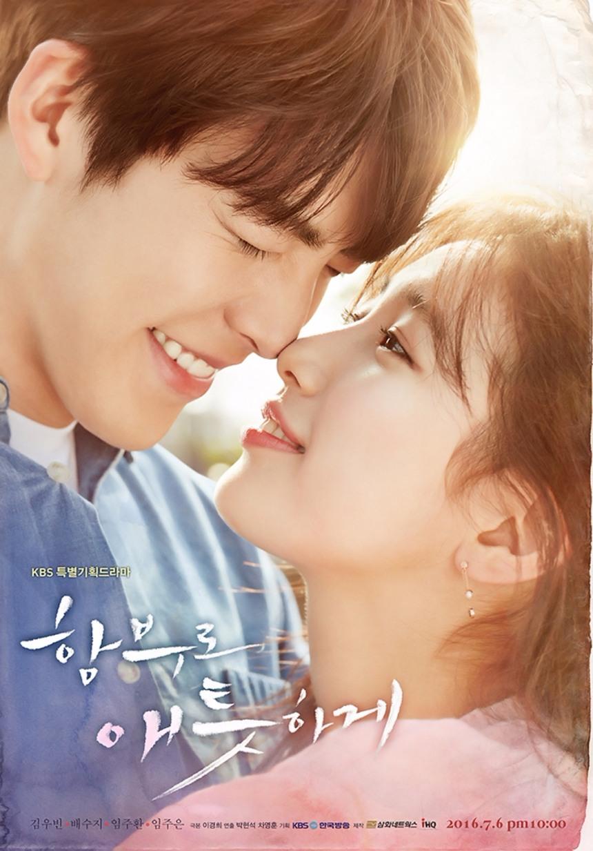 同檔韓劇《任意依戀》卻出現自身的最低收視8.1%... ㅠ_ㅠ