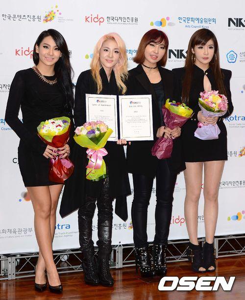 2NE1已經出道7年繼她們之後YG終於把新女團放出來了~~~