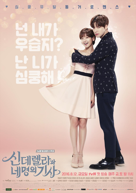 然而第一集預告中突然出現的未婚妻,就是女主角朴素淡啦~~朴素淡在劇中飾演一個為大學學費奔走的高中生-尹夏媛。