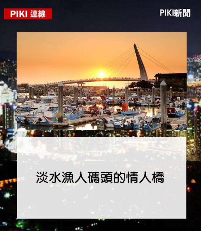 明明是個看夕陽的浪漫場景QQ