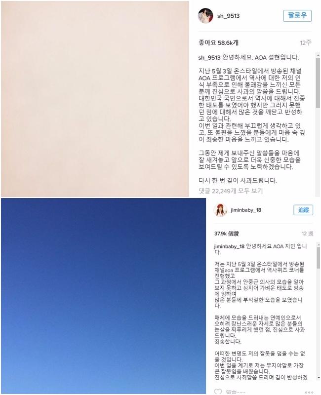 因為成員雪炫和隊長智珉在上次的歷史事件後,IG就停留在同一張不再更新...
