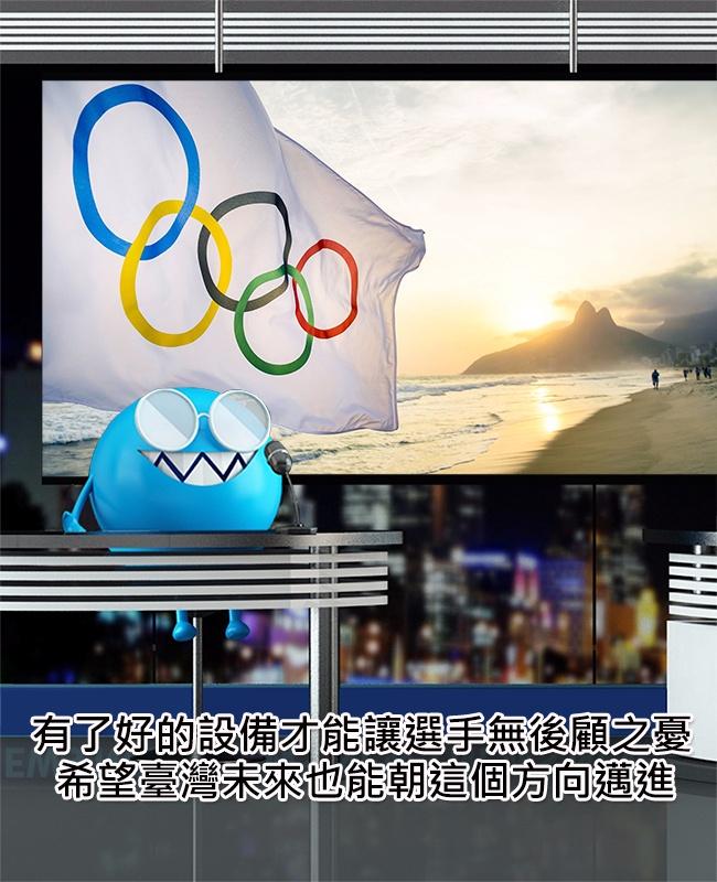 希望臺灣選手在里約奧運傳回更多好消息!