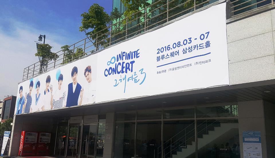 接著就這樣到了8月3日,INFINITE的演唱會行程不受影響照樣舉行,從8月3日一直到8月7日,連續五天和粉絲們共度時光~~