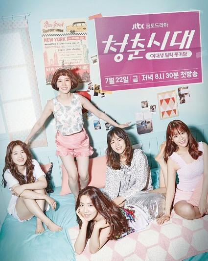 而在多部快節奏、陣容強大的韓劇中,由JTBC出品的金土劇《青春時代》卻以慢節奏的女大生生活默默地累積了不凡的人氣。