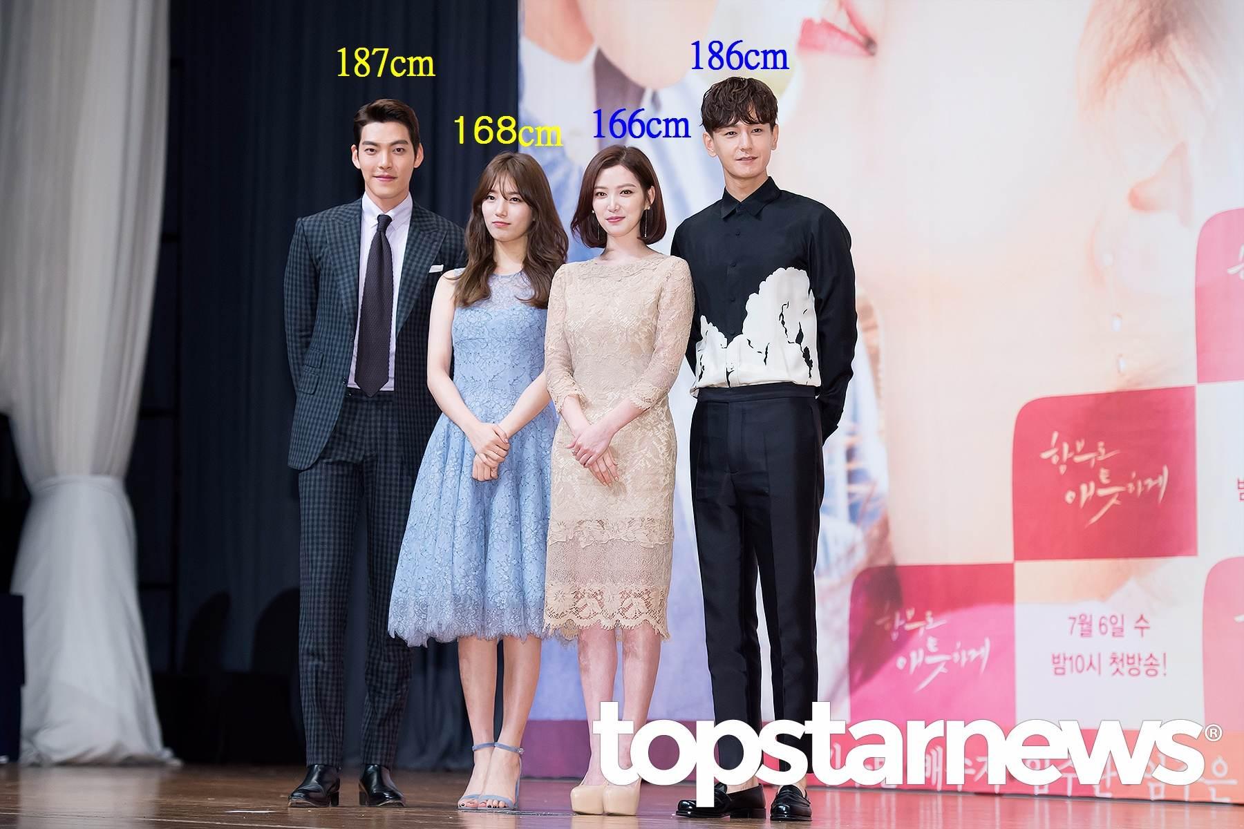 秀智比想像中高一點耶,林周煥竟然也只比宇彬矮1公分!四個人的平均身高是176.75cm~