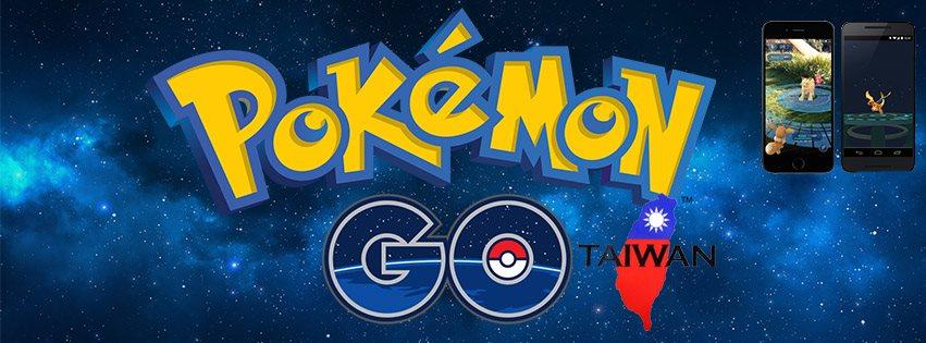 但是還沒跟上流行,或者是下載了卻不知道該怎麼玩的孩子們該怎麼辦呢?今天就讓小編告訴你們新手玩Pokemon Go到底該如何才能上手吧!