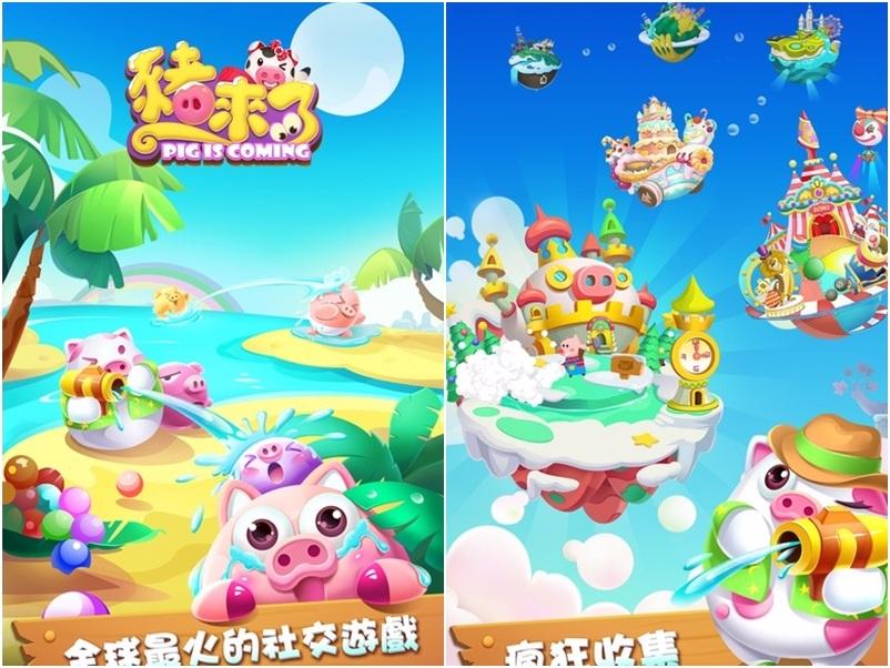 ♯ 豬來了 繽紛可愛的豬來了也是熱門遊戲選擇,可愛的配色畫面也讓小編朋友們都紛紛上癮下載來玩了唷