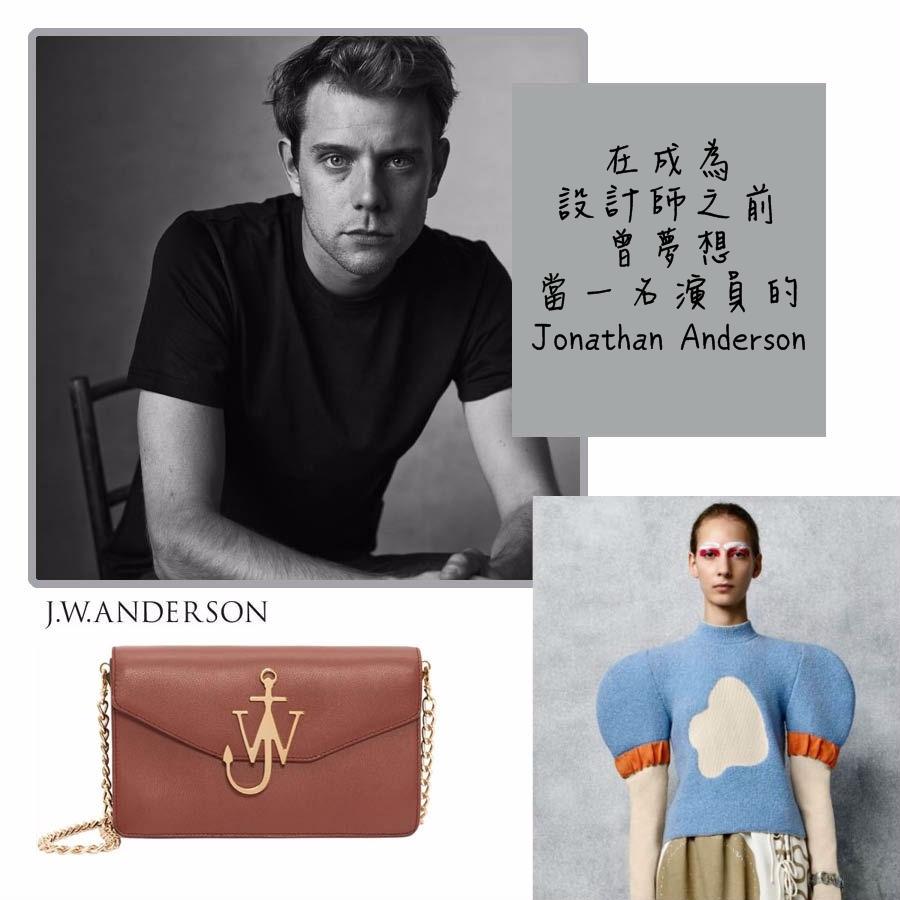 如果說到在時尚界最有名氣的型男設計師,大家一定會想到 Jonathan Anderson 吧! 他在30歲就以自己的名字創立品牌,同時也是時尚精品LOEWE的創意總監!(真的好帥喔~~♥