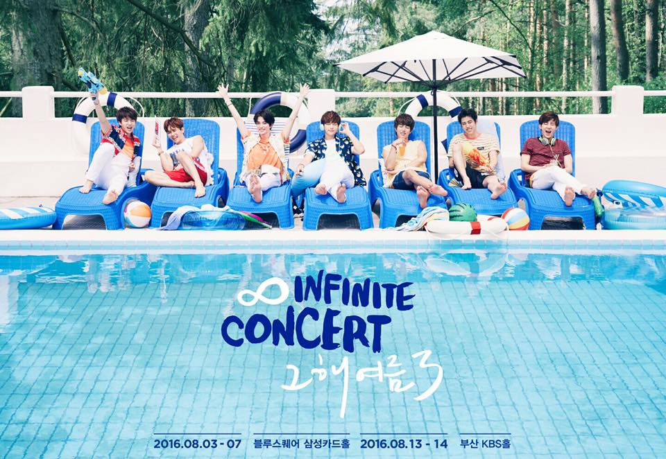 TOP 3 :: INFINITE  演唱會時間:8 月 3 日~7日 原價:11 萬/張(台幣約 3440 元) 黃牛票最高票價:100 萬 4 千元 / 張(台幣約 31400 元)