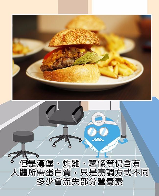 漢堡、炸雞、薯條仍有起司、蔬菜、馬鈴薯和肉類中的蛋白質;泡麵搭配蔬菜烹煮也具有營養價值