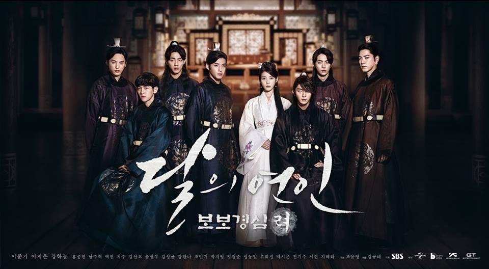 8月底即將上檔的《月之戀人-步步驚心:麗》光看主演陣容就知道又是一部必追的韓劇吧!