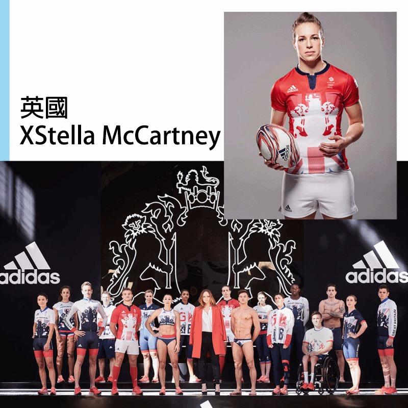 英國則是找來設計師stella mccartney和adidas合作第二度為英國設計團服,甚至已經預告2020也將會是她的設計團隊接下這個任務。以英國國旗和盾型徽章為主要概念,整體設計英倫感十足,也很有adidas的都會風格。