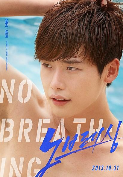 ♥2013年《屏息/No Breathing》 在電影《屏息》中,李鍾碩飾演一位自尊心強、帥氣的國家代表,可說是游泳界第一人的泳壇新星-鄭佑相。
