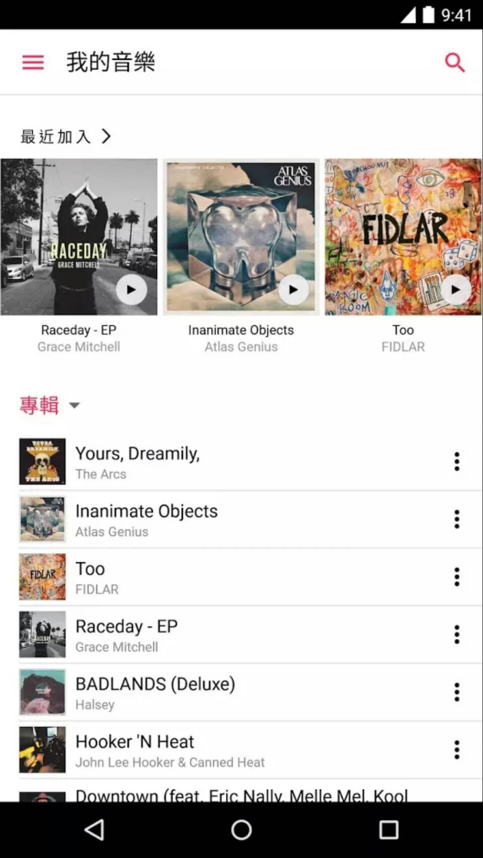 接下來就是Apple Music,不要以為只有Apple才有,其實Android系統也有!介面單純,基本上以白色為基底,操作起來小編覺得比KKBOX要簡單一些呢!