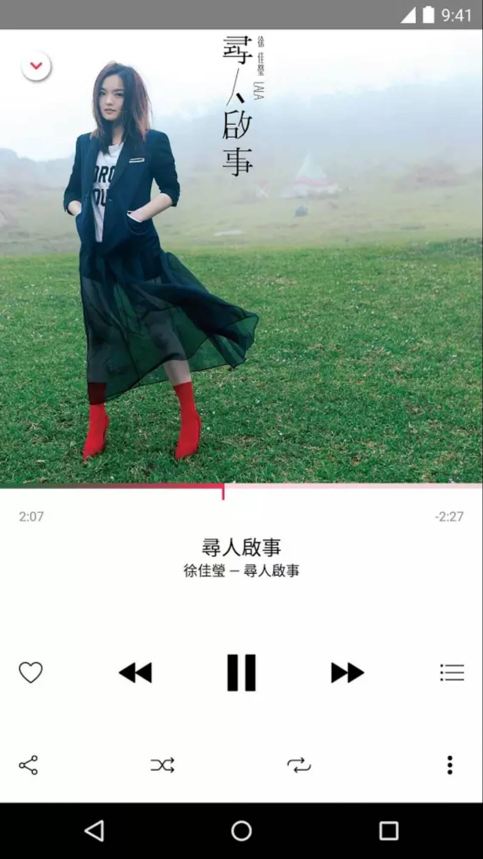 外國歌曲非常豐富,但是中文歌曲較少,而且沒有歌詞,需要再另外下載Musixmatch才可以有同步的歌詞出現喔!