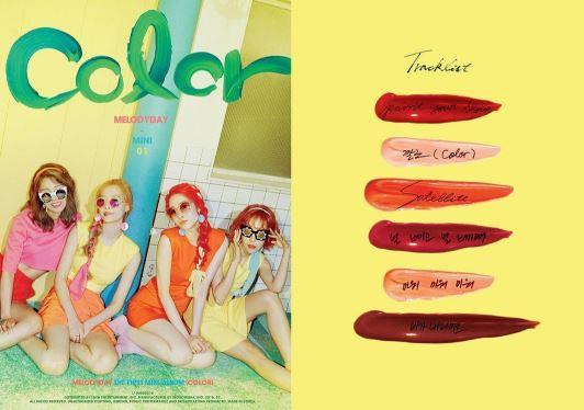8/11日晚間由少女時代Sunny、EXID率智及Melody day成員Cha-hee、I.O.I成員金世正一同登上綜藝節目《Happy together》的訪談