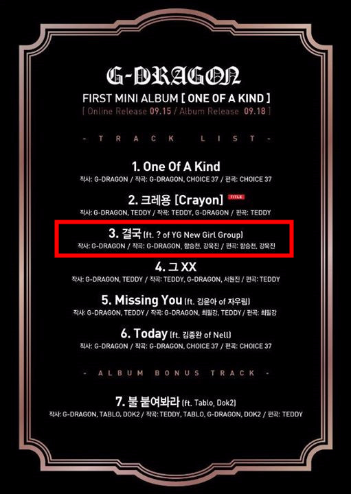 才進入YG一年,就曾在2012年就曾跟GD合作過他的個人專輯《One of a kind》中的歌曲《結果》。不過雖然當時以YG新女團的名稱被介紹…但一等就是4年