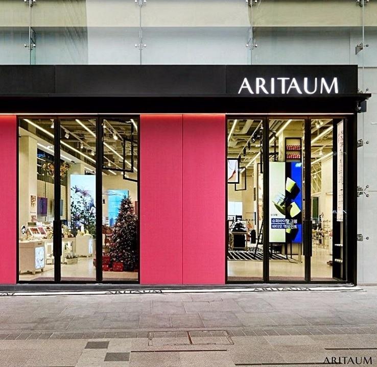 那麼,既然話都已經說到這裡了 偽少女就順便推薦幾個ARITAUM的必買品吧!