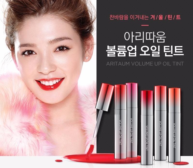 ▶精華油唇釉 這款唇釉有超飽和的彩度,還能讓嘴唇帶有高度水潤感