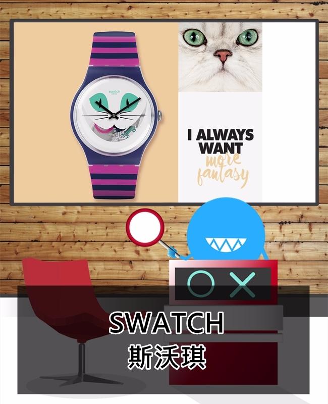 再來是繽紛可愛的swatch!這隻好Q~ 而且原來swatch的中文叫做斯沃琪XD