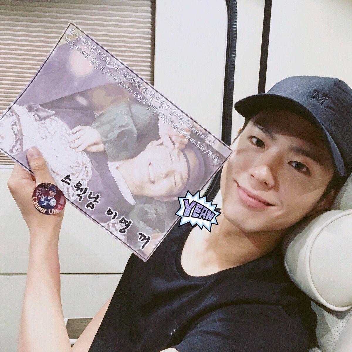 而朴寶劍在近日接受阿里郎TV《Showbiz Korea》採訪時,也說出了此次挑戰古裝劇的感想。