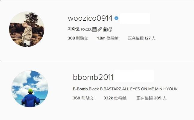 但相對於Block B的成員B-Bomb寫上自己是Block B的成員,Zico打上的敘述是自己和朋友組成的團體,IG也沒有追蹤Block B的所有成員,也讓粉絲有些意見