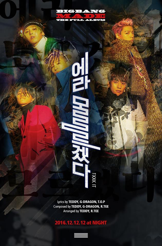 如果說到「超越偶像的實力派團體」你會先想到誰?最近韓國網友們熱烈的在討論一份有關「全員都是實力派」的超級偶像名單~不少人一定會像韓國網友一樣腦海中先浮現起BIGBANG 的名字