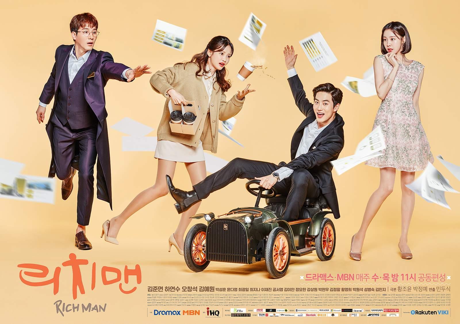 而由EXO隊長Suho主演的《Rich Man》,則是在韓國獲得了不錯的迴響!搞笑輕鬆的劇情受到了不少觀眾的喜愛~
